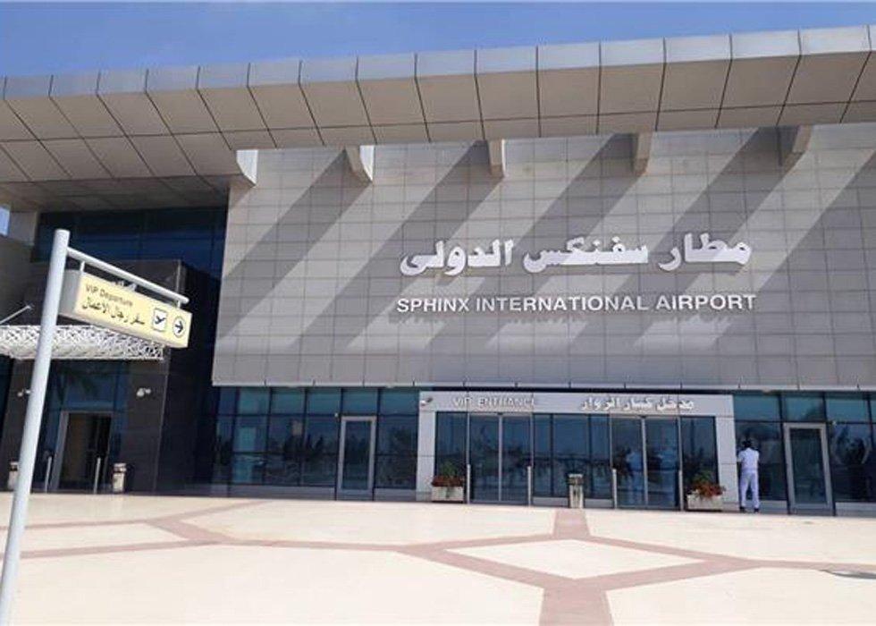 Sphinx International Airport