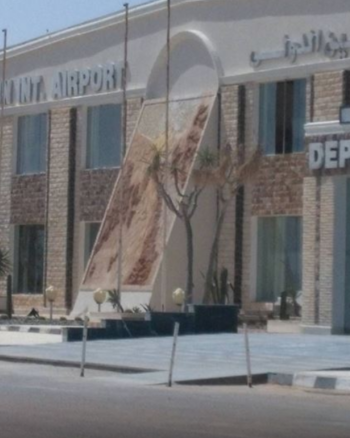 El Alamein Airport Private Transfer